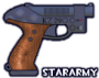 stararmy:weapons:type_29_nsp.png